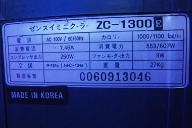 IMGP7777.jpg